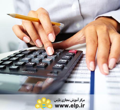 حسابداری دولتی با رویکرد تعهدی