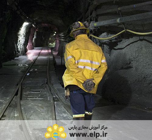 ایمنی کار در معدن