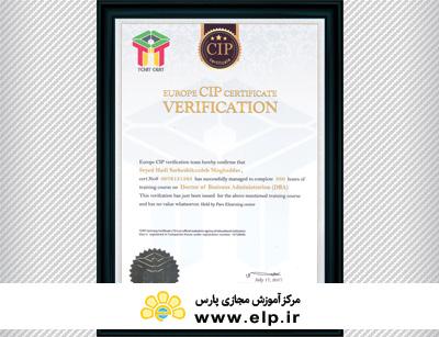 tckit CIP certification germany