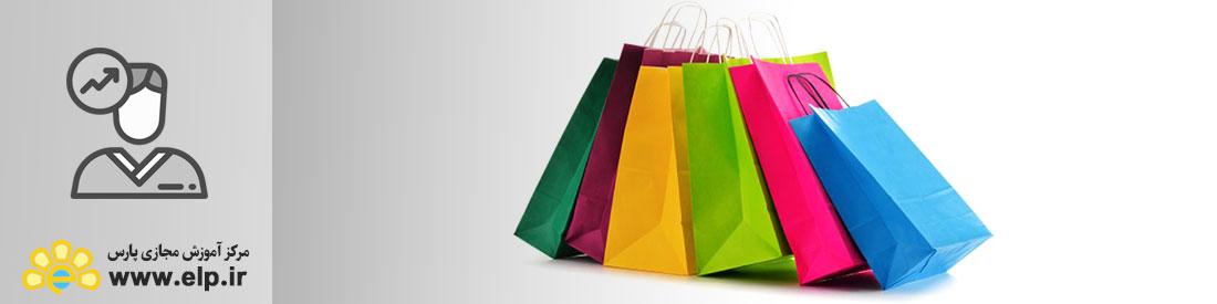 مدیریت خرید و سفارشات خارجی