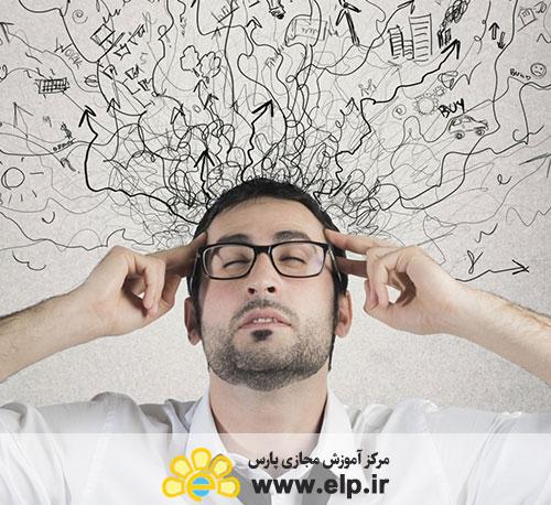 مدیریت استرس در کار