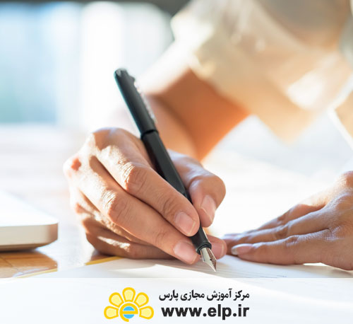 اصول تهیه و تدوین قراردادها