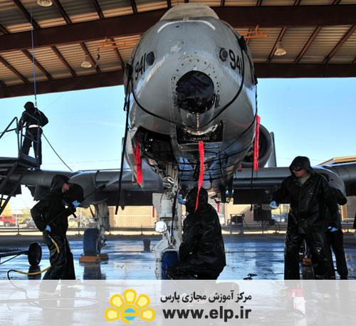 تعمیر و نگه داری قطعات هواپیما