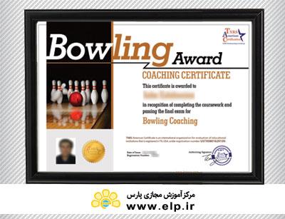Bowling Award Coaching Certificate