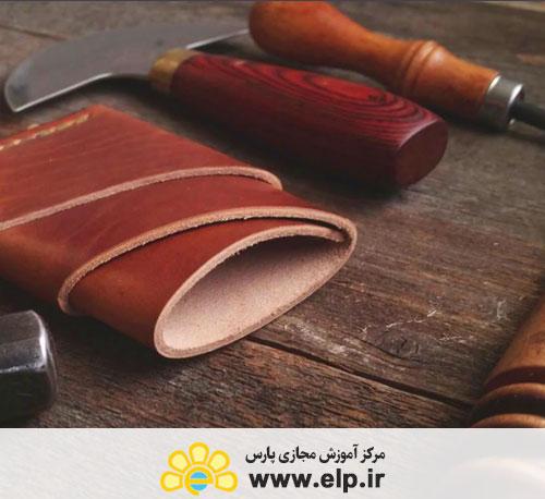 طراحی تولید و تعمیر محصولات چرمی  دست دوز