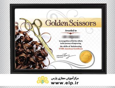 Statue of golden scissors
