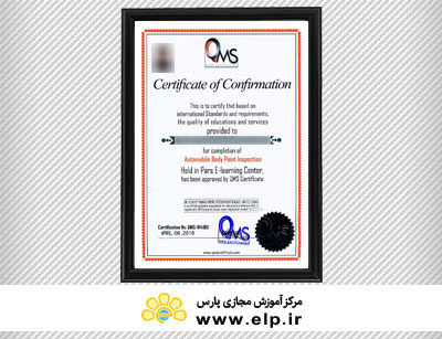 QMS England certification