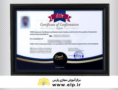 TNRS American certification with international inquiry