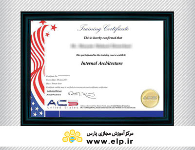 ACS American certification with international inquiry