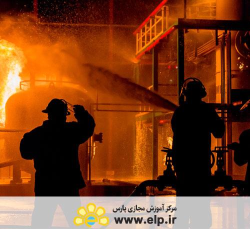 آتش نشان صنعتی