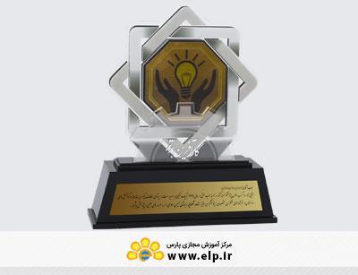 trophy entrepreneurs