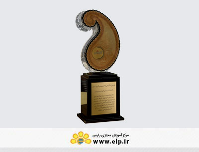 trophy Superior education