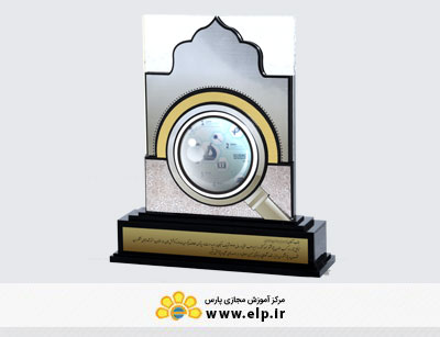 trophy Sample physician