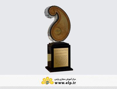 trophy Sample businessman