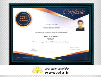 CCPL certificate validated by USA