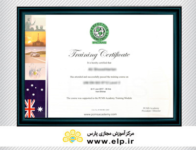 PCMS certificate validated by Australia