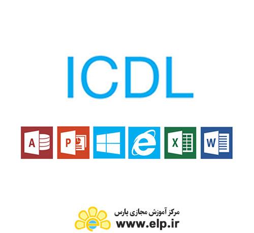 Computer Seven Skills Training-ICDL