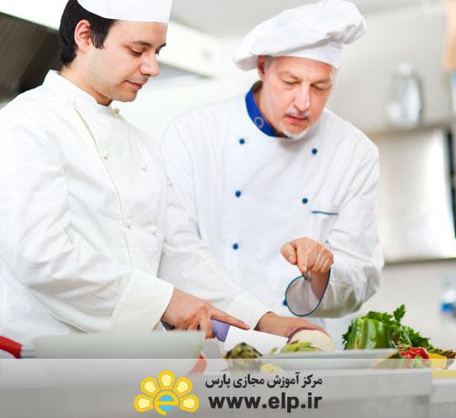 مدیریت کیفیت شیرینی پزی و آشپزی