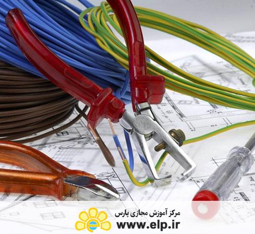 استاندارد برق ساختمان