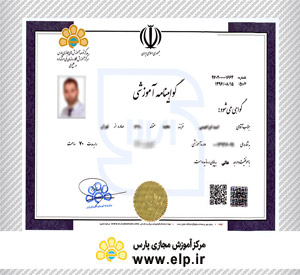 standard Certificate approved by Pars Center