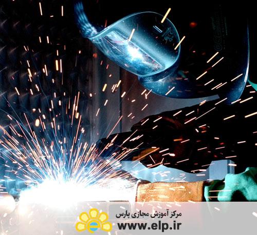 مدیریت کیفیت تخصصی جوشکاری فلزات آلیاژی