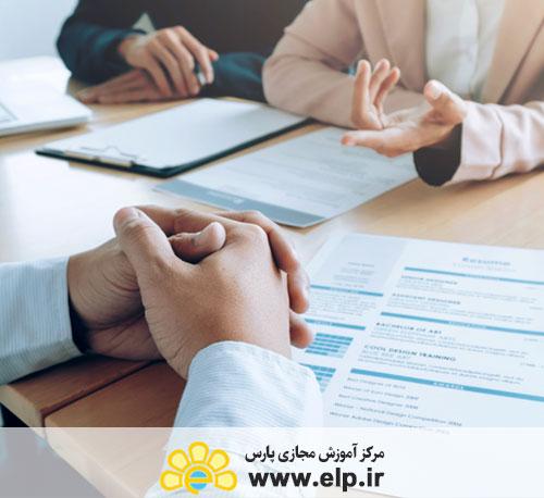 مدیریت حقوق کاربردی