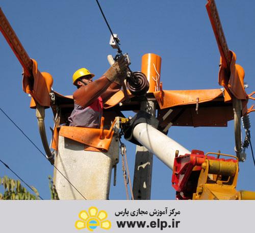 ایمنی در شبکه های توزیع برق