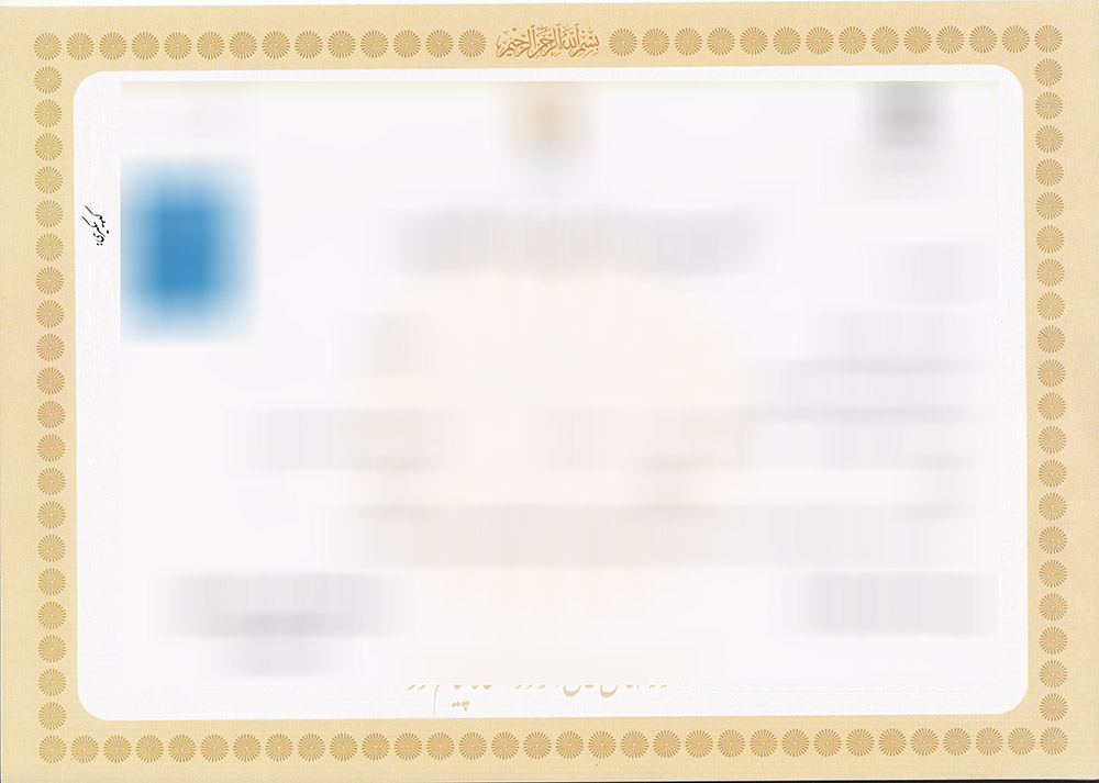 Certificate of End of Special Period 5
