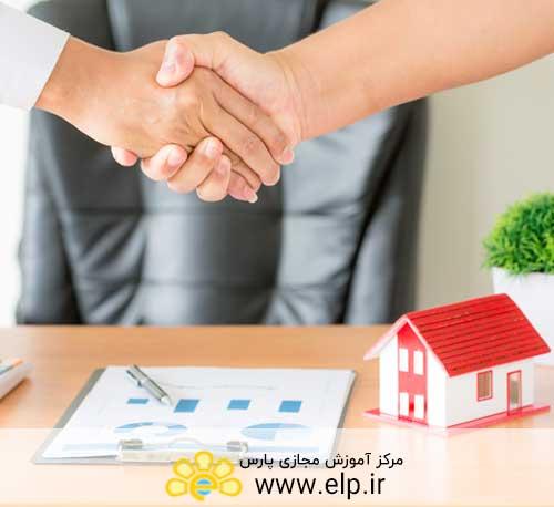 آموزش مدیریت کسب و کار در املاک و مستغلات