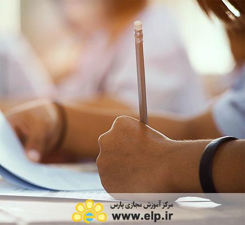 پکیج جامع  آزمون های استخدامی