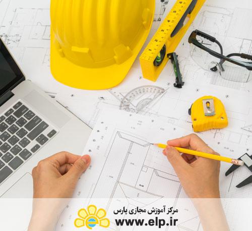 آزمون نظام مهندسی(رشته مهندسی معماری)