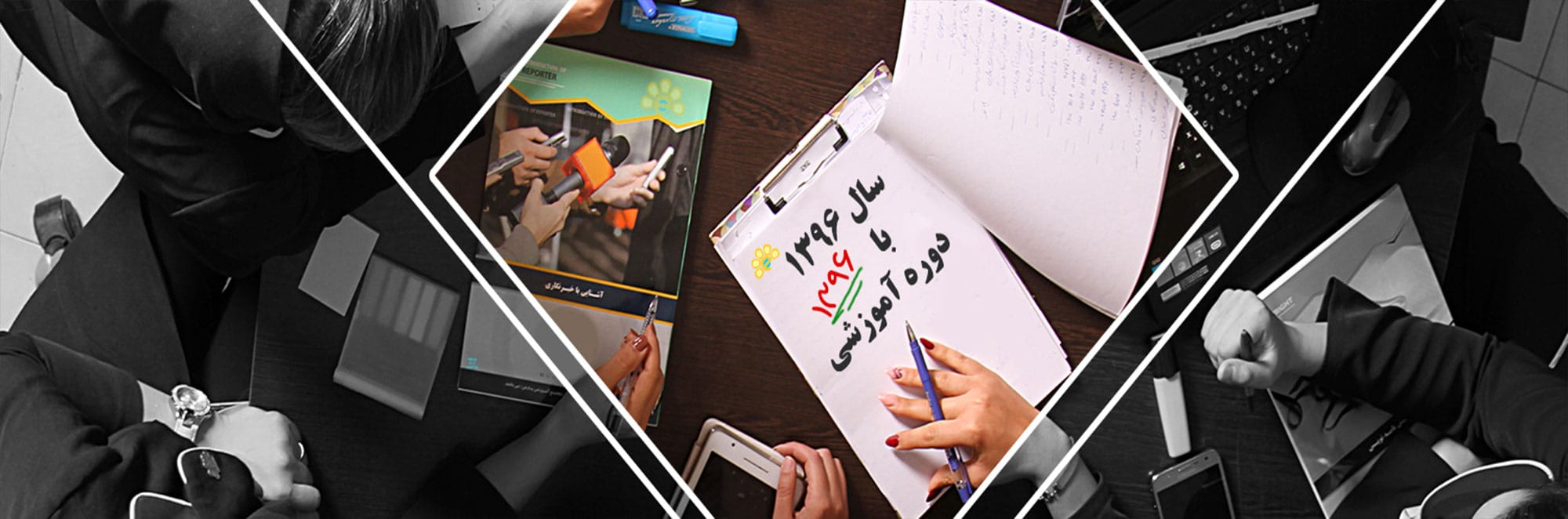 مرکز آموزش مجازی پارس