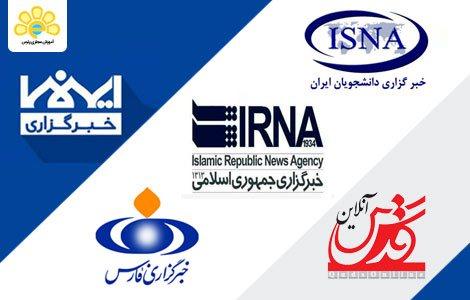برگزاری اولین اجلاس ملی از دید رسانه ها