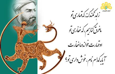 سوم اردیبهشت روز شیخ بهایی گرامی باد