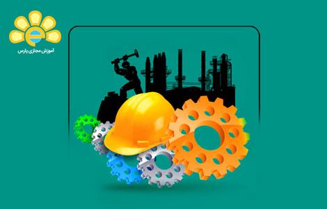 10 تیر روز صنعت و معدن