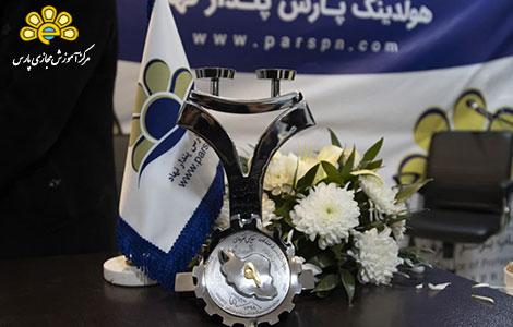 نوزدهمین همایش روز ملی حمایت از حقوق مصرف کنندگان بهمن 99
